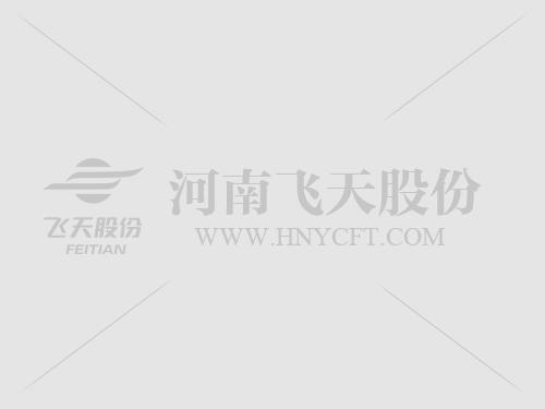 关于组织实施河南省重大创新专项的预通知
